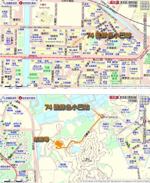 藍新福射箭場地圖
